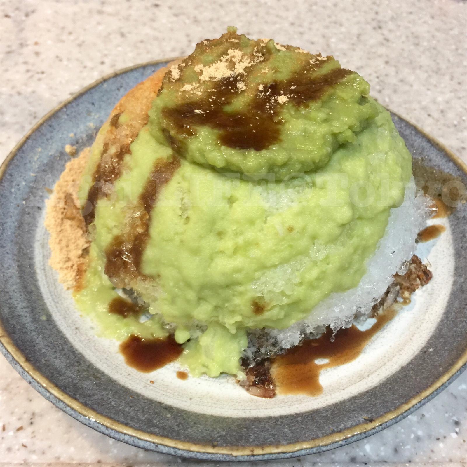 【かき氷】自家製そら豆ずんだ餡&黒糖シロップ