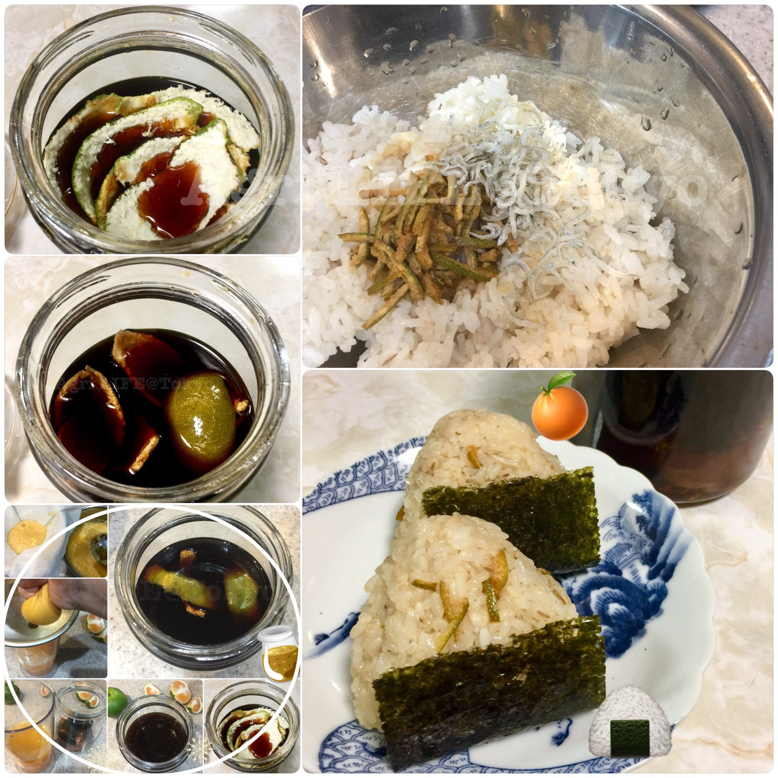 みかんピール混ぜご飯(みかんポン酢づくり)