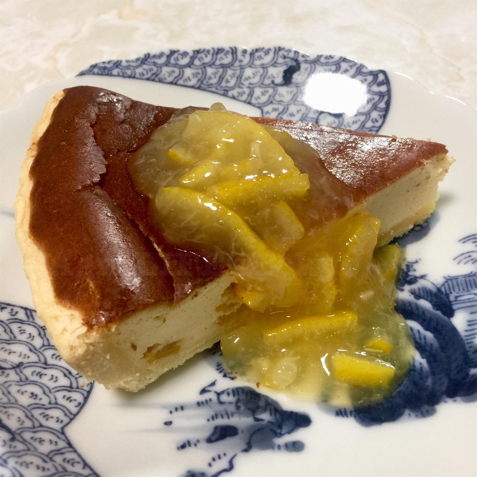 柚子×ベイクドチーズケーキ《柚子塩フレーバーで甘さ控えめ》2020版メモ