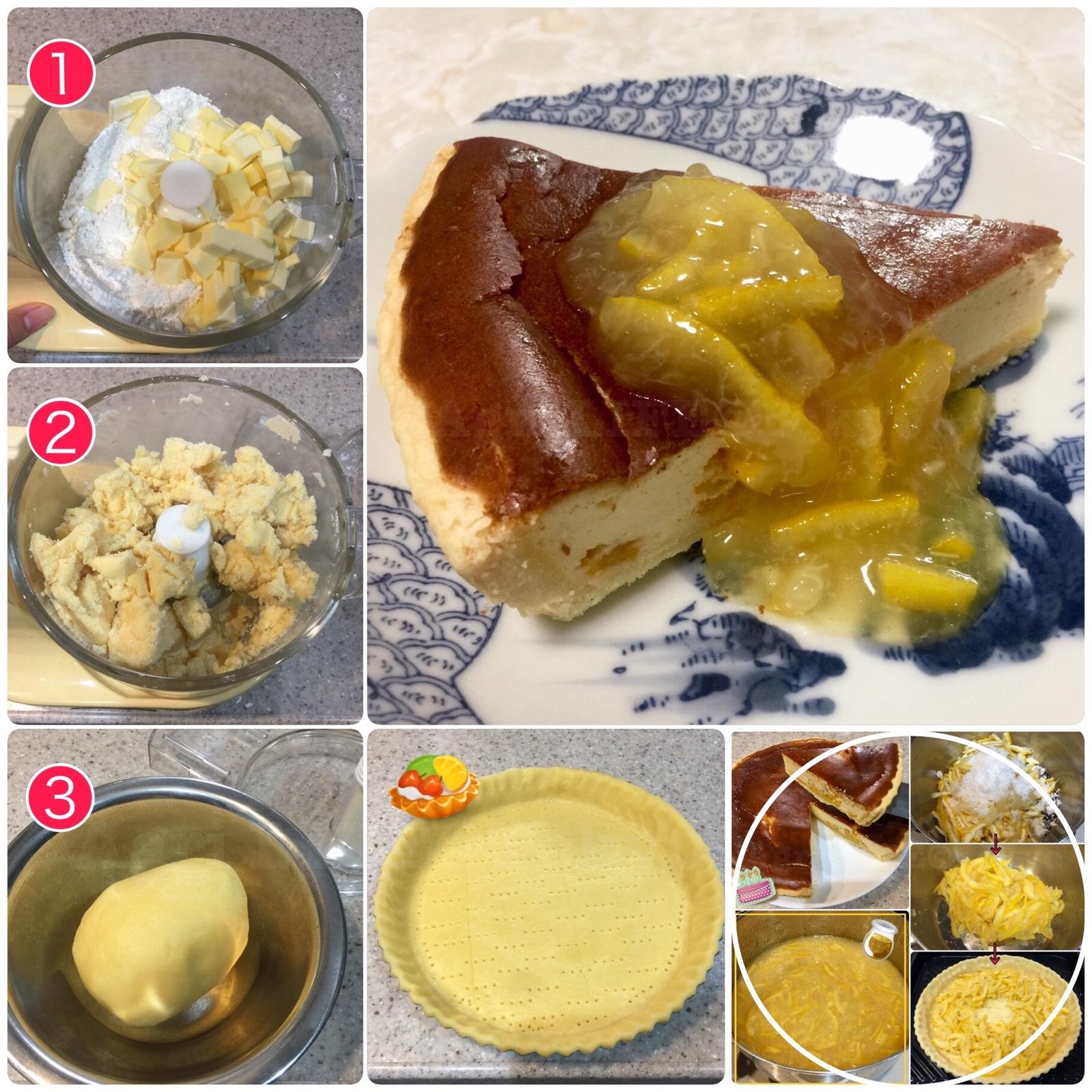 柚子チームケーキのタルト生地